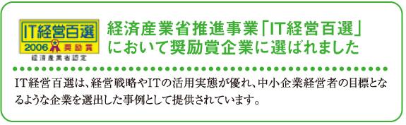 Japan Vorkers UL 「求人情報」
